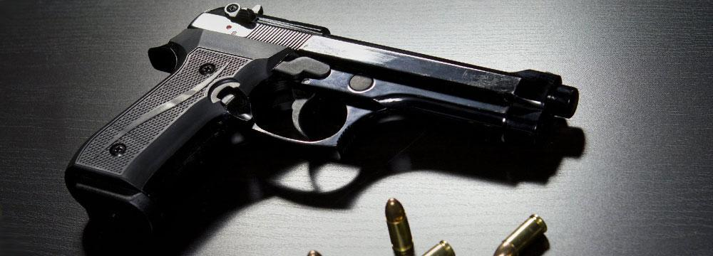 Illinois Firearms Charge Lawyers | DuPage Weapons Violation